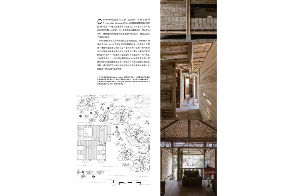 convento-jag-taiwan